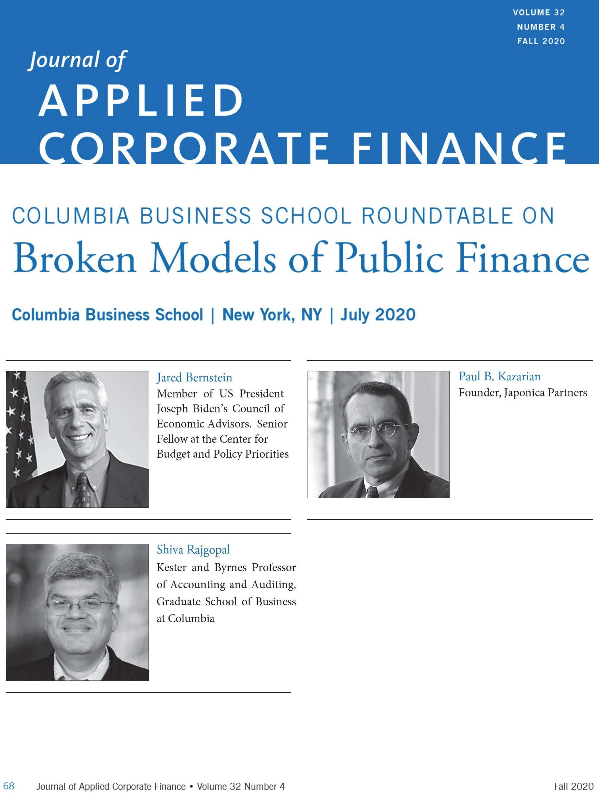 Columbia Business School Roundtable on Broken Models of Public Finance